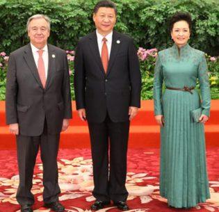 China's Multi-Trillion Dollar _Belt and Road